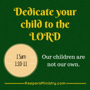 Our Children are Not Our Own